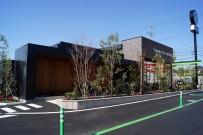 平成28年スターバックス名古屋滝の水店愛知県名古屋市緑区